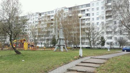 minsk: Minsk  Stock Photo