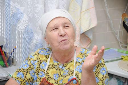 primus: Grandmother in closeup shot  Stock Photo