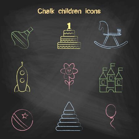 color balls: Set of linear icons. Childrens toys collection of vector icons. Outline vector whirligig, cake, a horse, a rocket, a flower, a castle, ball, pyramid, balloon