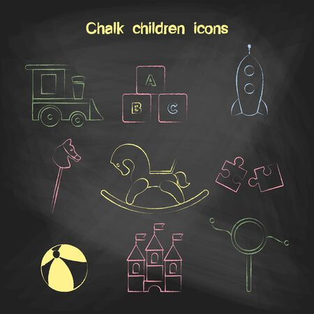 Set of linear icons. Children's toys collection of vector icons. Outline vector train, blocks, puzzle, rocking horse, ball, lock, drum white icons