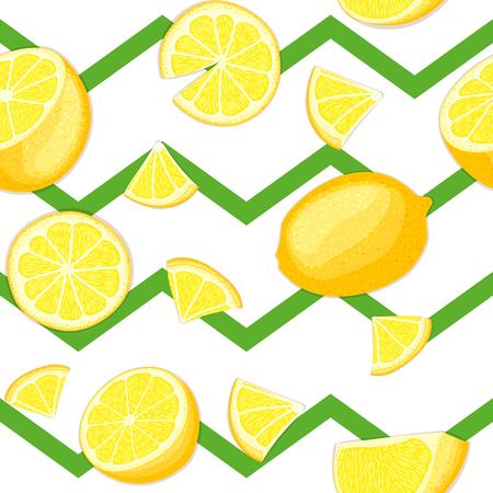 Ripe juicy tropical lemon striped seamless pattern.