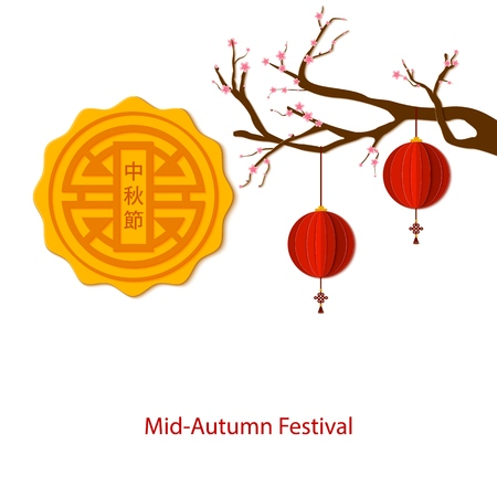 Chinese mid Autumn Festival design. Holiday background with asian moon cake as symbol of full moon on white background with cherry blossom branch and lanterns in paper cut art style. Vector.
