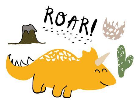cute dinosaur print . childish vector illustration for kids t shirt, clothes,fabric Illustration