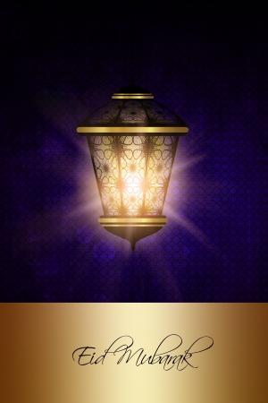 ramzan: shiny lantern over dark  eid al fitr backgrorund