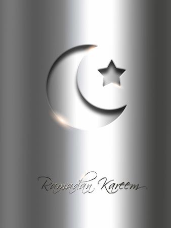 shiny metal background: metal shiny background with ramadan kareem wishes