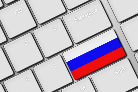closeup of computer keyboard with Russia flag button photo