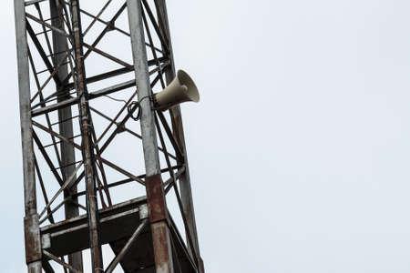 prison system: City alarm tower