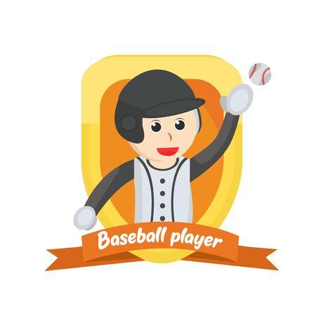 Baseballl player in emblem illustration Banque d'images - 129458199