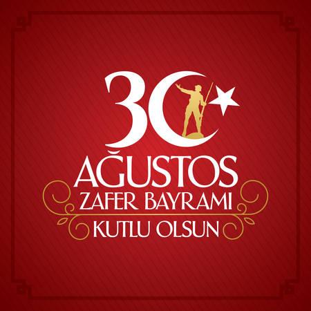 30 août Jour de la Victoire Jour de la Victoire Turquie. (TR: Joyeux jour de la victoire du 30 août). Billboard souhaite la conception de cartes.