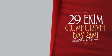 October 29 Republic Day. 29 october Republic Day Turkey and the National Day in Turkey, wishes card design. Happy October 29th Republic Day.