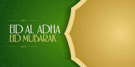 Eid Al Adha Creative line typograpghy. Feast of the Sacrifice Greeting Card.