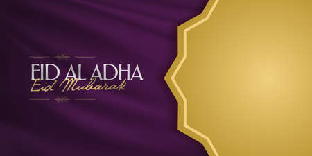 Eid Al Adha Creative line typograpghy. Feast of the Sacrifice Greeting Card. 向量圖像