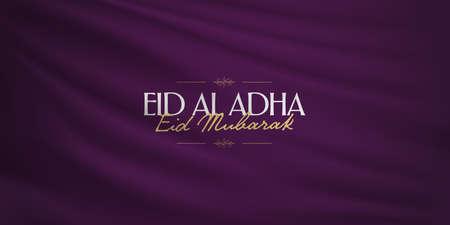 Eid Al Adha Creative line typograpghy. Feast of the Sacrifice Greeting Card. Vetores