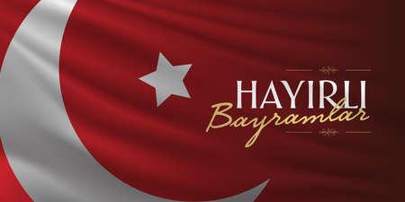 """Good Holidays"" Purple Flag Background. Creative line typography. (Turkish: Happy Holidays)"