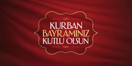 Fête du Sacrif Fête du Sacrifice Salutation Mois sacré de la communauté musulmane avec panneau d'affichage drapeau rouge. Vecteurs