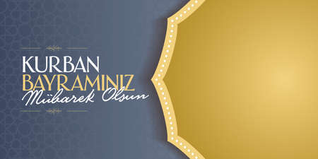Fête du Sacrif Fête du Sacrifice Salutation Mois sacré de la communauté musulmane avec panneau d'affichage drapeau bleu doux. Vecteurs