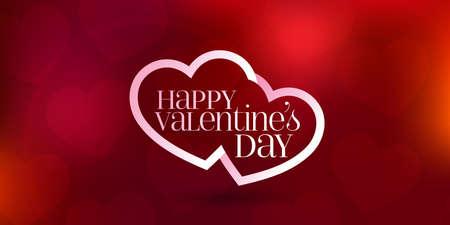 14 February Valentine's Day Celebration. Wishes, billboard, social media card design. Illustration