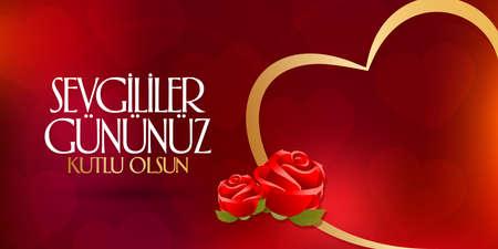 14 February Valentine's Day Celebration. Wishes, billboard, social media card design. Ilustração