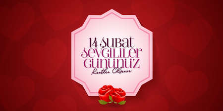 14 February Valentines Day Celebration. Wishes, billboard, social media card design. Illustration