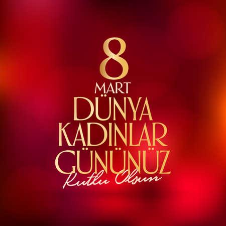 8 de marzo. Celebración del Día Internacional de la Mujer Feliz. Cartelera, cartel, redes sociales, plantilla de tarjeta de felicitación.