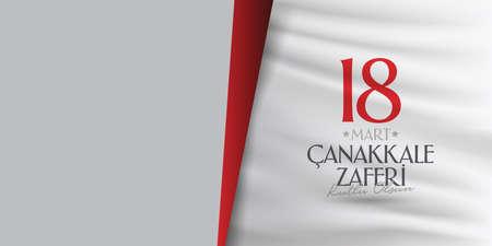 Fête nationale turque du 18 mars 1915. Panneau d'affichage, affiche, médias sociaux, modèle de carte de voeux.