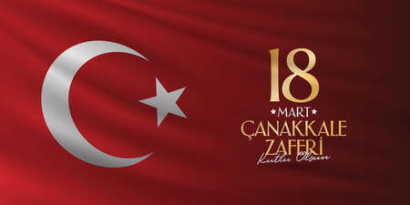 Turkish national holiday of March 18, 1915. Billboard, Poster, Social Media, Greeting Card template.