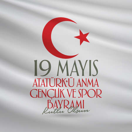 May 19 Commemoration of Ataturk, Youth and Sports Day. Billboard, Poster, Social Media, Greeting Card template.
