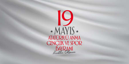 May 19 Commemoration of Ataturk, Youth and Sports Day. Billboard, Poster, Social Media, Greeting Card template. Çizim