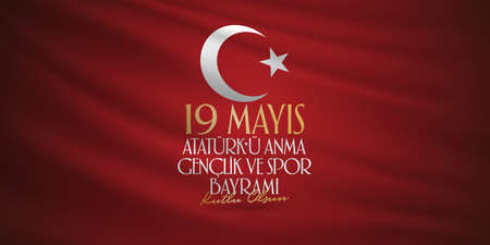 May 19 Commemoration of Ataturk, Youth and Sports Day. Billboard, Poster, Social Media, Greeting Card template. Illustration