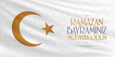 Salutations de la fête islamique de l'Aïd al-Fitr Moubarak. Panneau d'affichage, affiche, médias sociaux, modèle de carte de voeux. Vecteurs