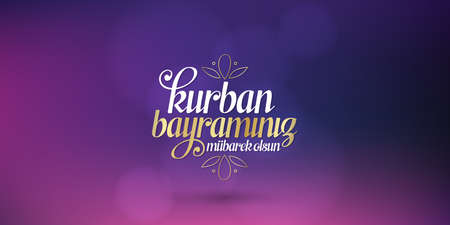 Feast of the Sacrif (Eid al-Adha Mubarak) Holy days of muslim community. Billboard, Poster, Social Media, Greeting Card template.