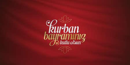 Święto Ofiarowania (Id al-Adha Mubarak) Święta społeczności muzułmańskiej. Billboard, plakat, media społecznościowe, szablon karty z pozdrowieniami.