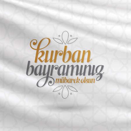 Święto Ofiarowania (Id al-Adha Mubarak) Święte dni społeczności muzułmańskiej. Billboard, plakat, media społecznościowe, szablon karty z pozdrowieniami. Ilustracje wektorowe
