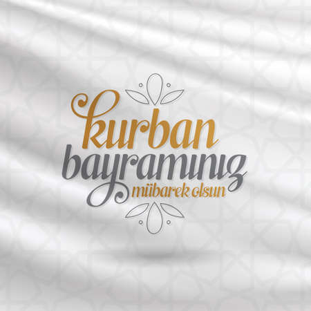 Festa del Sacrif (Eid al-Adha Mubarak) Giorni santi della comunità musulmana. Modello di tabellone per le affissioni, poster, social media, biglietto di auguri. Vettoriali