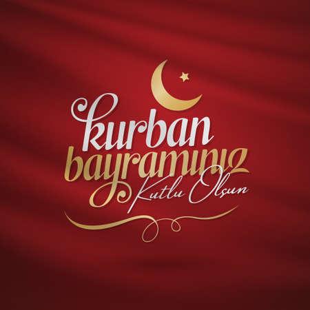 Feast of the Sacrifice Greeting (Eid al-Adha Mubarak) Holy days of muslim community. Billboard, Poster, Social Media, Greeting Card template.