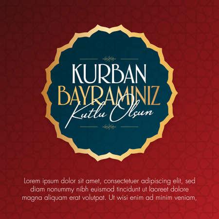 Festa del Saluto del Sacrificio (Eid al-Adha Mubarak) Giorni santi della comunità musulmana. Modello di tabellone per le affissioni, poster, social media, biglietto di auguri.