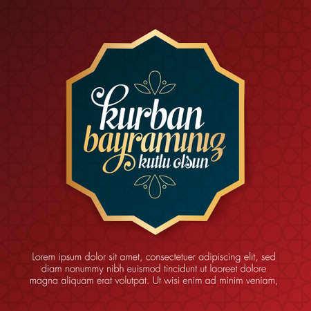 Feast of the Sacrifice Greeting (Eid al-Adha Mubarak) Holy days of muslim community. Billboard, Poster, Social Media, Greeting Card template. Illustration