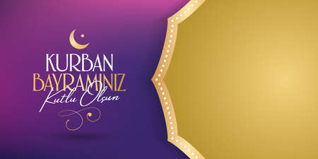 Fête du Sacrifice Salutation (Aïd al-Adha Moubarak) Jours saints de la communauté musulmane. Panneau d'affichage, affiche, médias sociaux, modèle de carte de voeux.