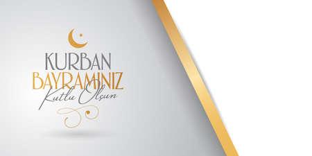 Pozdrowienie Święto Ofiary (Id al-Adha Mubarak) Święte dni społeczności muzułmańskiej. Billboard, plakat, media społecznościowe, szablon karty z pozdrowieniami.