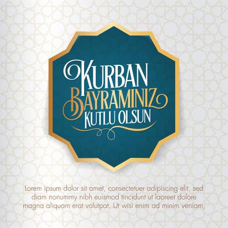 Saludo de la Fiesta del Sacrificio (Eid al-Adha Mubarak) Días santos de la comunidad musulmana. Cartelera, cartel, redes sociales, plantilla de tarjeta de felicitación.