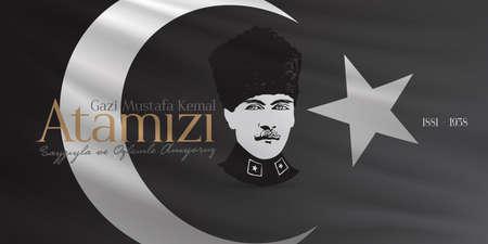 10 November, Death Day anniversary. Memorial day of Ataturk. Billboard Design.  イラスト・ベクター素材