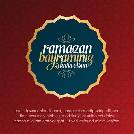 Eid al-Fitr Mubarak Islamic Feast Greetings. Holy month of muslim community Ramadan. Billboard, Poster, Social Media, Greeting Card template. 版權商用圖片 - 147809102