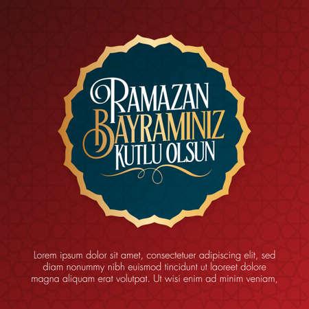Eid al-Fitr Mubarak Islamic Feast Greetings. Holy month of muslim community Ramadan. Billboard, Poster, Social Media, Greeting Card template. 向量圖像