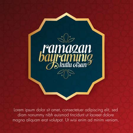 Salutations de la fête islamique de l'Aïd al-Fitr Moubarak. Mois sacré de la communauté musulmane Ramadan. Panneau d'affichage, affiche, médias sociaux, modèle de carte de voeux.