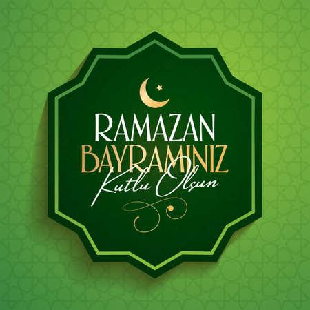 Eid al-Fitr Mubarak Islamic Feast Greetings. Holy month of muslim community Ramadan. Billboard, Poster, Social Media, Greeting Card template.