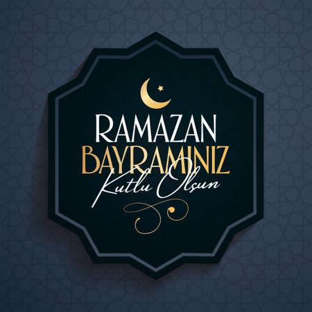 Eid al-Fitr Mubarak Islamic Feast Greetings. Holy month of muslim community Ramadan. Billboard, Poster, Social Media, Greeting Card template. Zdjęcie Seryjne - 147814478