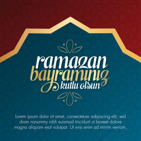 Eid al-Fitr Mubarak Islamic Feast Greetings. Holy month of muslim community Ramadan. Billboard, Poster, Social Media, Greeting Card template. Ilustração