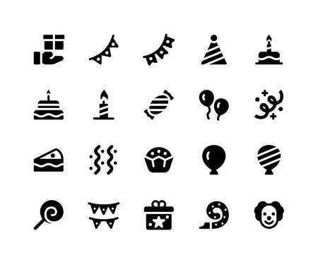Simple Set of Camping Related Vector Glyph Icons. Contains such Icons as gift, bunting, party, birthday, decoration and More. pixel perfect vector icons based on 32px grid. Well Organized and Layered.
