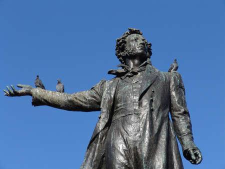 pushkin: Aleksander Pushkin