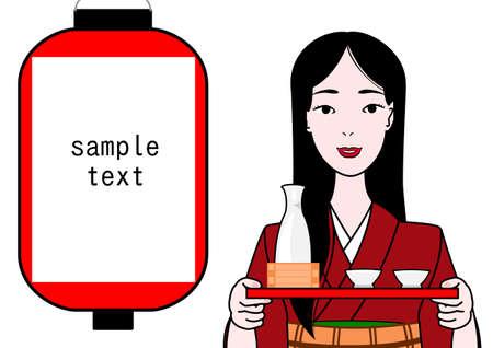 japanese sake: Muchacha japonesa con la bandeja de sake